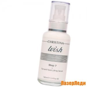 Сыворотка для Подтяжки Кожи вокруг Глаз и Шеи Wish 40+ CHRISTINA