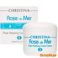 Постпилинговый Тональный Защитный Крем Rose de Мег CHRISTINA
