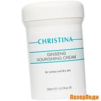 Питательный Крем для Нормальной Кожи «Женьшень» CHRISTINA