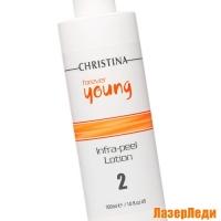 Лосьон для Подготовки Кожи к Пилингу Forever Young CHRISTINA