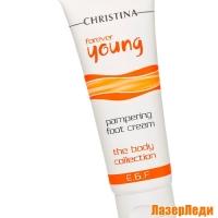 Смягчающий Крем для Ног Forever Young CHRISTINA