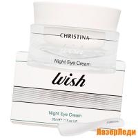 Ночной Крем для Кожи Вокруг Глаз Wish 40+ CHRISTINA