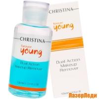 Средство для Снятия Макияжа Двойного Действия Forever Young CHRISTINA