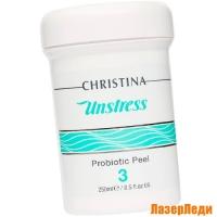 Пилинг с Пробиотическим Действием Unstress CHRISTINA