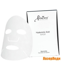 Маска для Лица на Нетканой Основе с Гиалуроновой Кислотой Принцесс / Face Mask with Hyaluronic Acid Princess