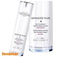 Омолаживающий Крем ТЕОКСАН (для сухой кожи) / Advanced Filler (Dry Skin) TEOXANE