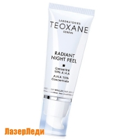 Ночной Адаптирующий Крем-Пилинг ТЕОКСАН / Radiant Night Peel (15% AHA) TEOXANE