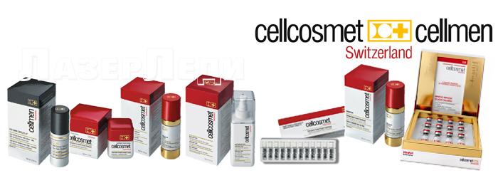 Купить клеточную косметику