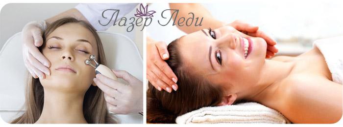 Косметология лазером от волос