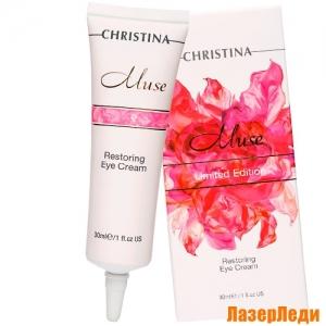 Muse Restoring Eye Cream CHRISTINA, Восстанавливающий Крем для Кожи Вокруг Елаз КРИСТИНА Muse