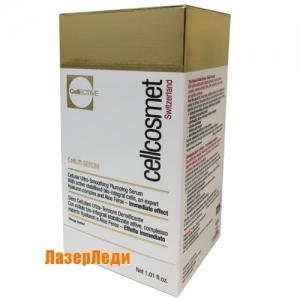 CellLift Serum CellEctive Cellcosmet box, Клеточная лифтинговая сыворотка CellLift Serum CellEctive СЕЛКОСМЕТ