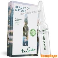 Ампулы Красота Природы - Мгновенный Эффект Dr.Spiller