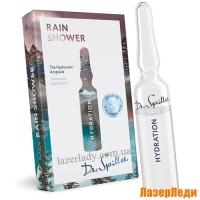 Ампулы Душ из Дождя - Увлажнение Dr.Spiller