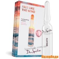 Ампулы Свобода Ветра - Дыхание Dr.Spiller