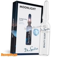 Ампулы Лунный Свет - Сон Красоты Dr.Spiller